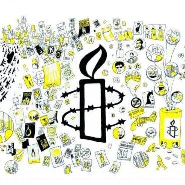 Συμμετοχή στο πρόγραμμα της Διεθνούς Αμνηστίας «Διεκδικούμε την Αλλαγή! Επιμόρφωση στη Συνηγορία για τα Ανθρώπινα Δικαιώματα»